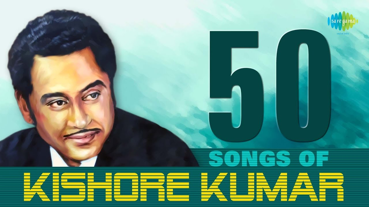 Kishore kumar mp3 songs download free bengali songs zip file