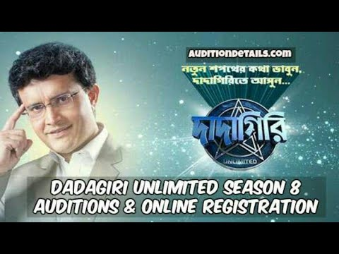 Dadagiri Unlimited New Quiz Show   Zee Bangla New Show