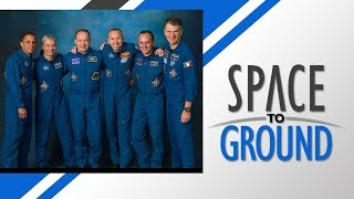 Space to Ground: Full Strength: 09/15/2017