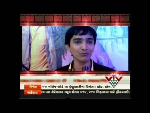 Upcoming Bollywood Movie College Days - Press Conference by VTV Channel