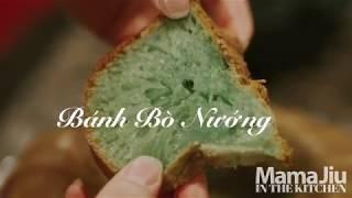 Cách làm Bánh Bò Nướng    MamaJiu In The Kitchen   Episode 1