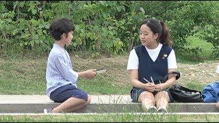 9살 아이가 여자 번호를 물어본다면?? 9 Year Old Kid Picking Up Girls Prank (ENG CC)