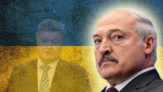 Лукашенко предсказал, кто станет новым президентом Украины
