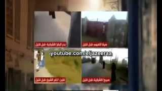 قنا الجزيرة مباشر مصر جديد فديو لا تشهدنهو غير هنا رووووووووووووووووعه