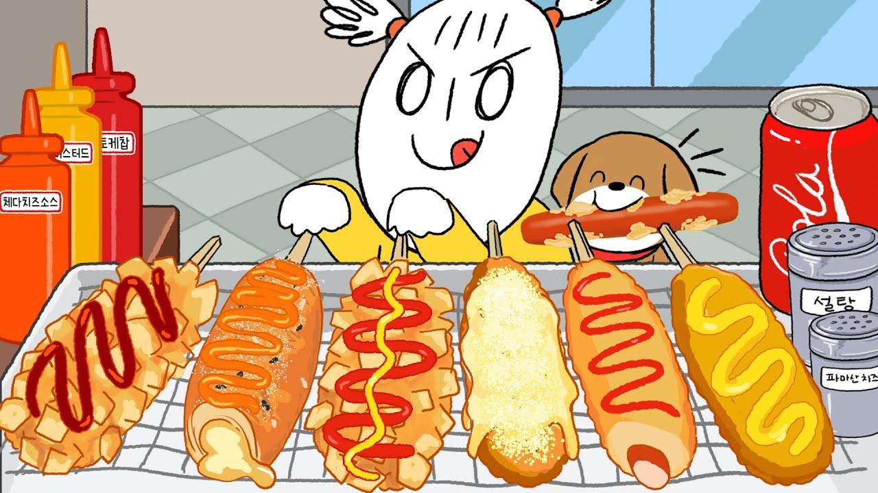 치즈폭탄 명랑핫도그 애니먹방 /Myungrang Hot Dog  Mukbang Animation ASMR /foomuk/푸먹