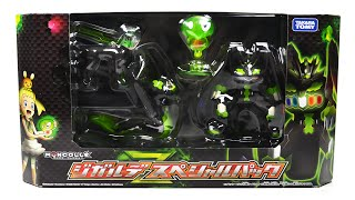 Zygarde Special Tomy Pack Review