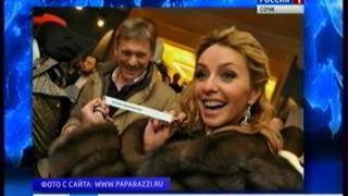 Песков и Навка собираются играть свадьбу в Сочи