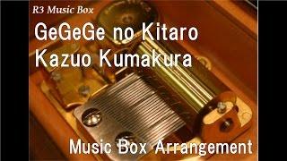 """GeGeGe no Kitaro/Kazuo Kumakura [Music Box] (Anime """"GeGeGe no Kitaro"""" OP)"""