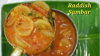 Radish Sambar in Kannada | ರುಚಿಯಾದ ಮೂಲಂಗಿ ಸಾಂಬಾರು | Mullangi saaru in Kannada | Rekha Aduge