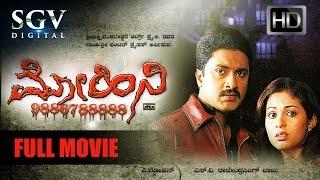 Kannada Movies Full | Mohini 9886788888 Full Movie | Kannada Movies | Audithya, Sada
