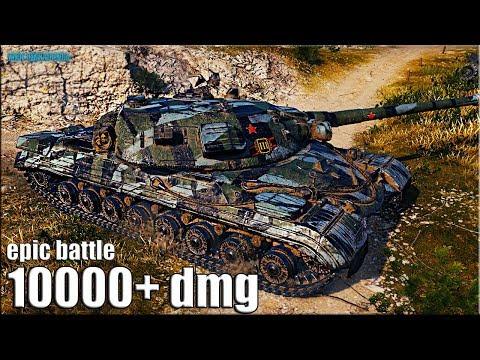 Объект 277 бой без стоялова ? 10000+ dmg World of Tanks thumbnail