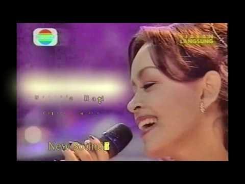 Chintami Atmanagara - Nyanyian Hati