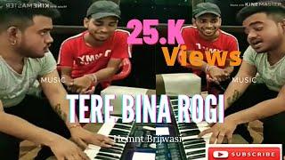 Hemant brijwasi new video song tere bina rogi huve pyase nain