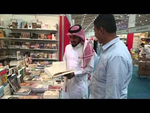 Riyadh book fair 2015