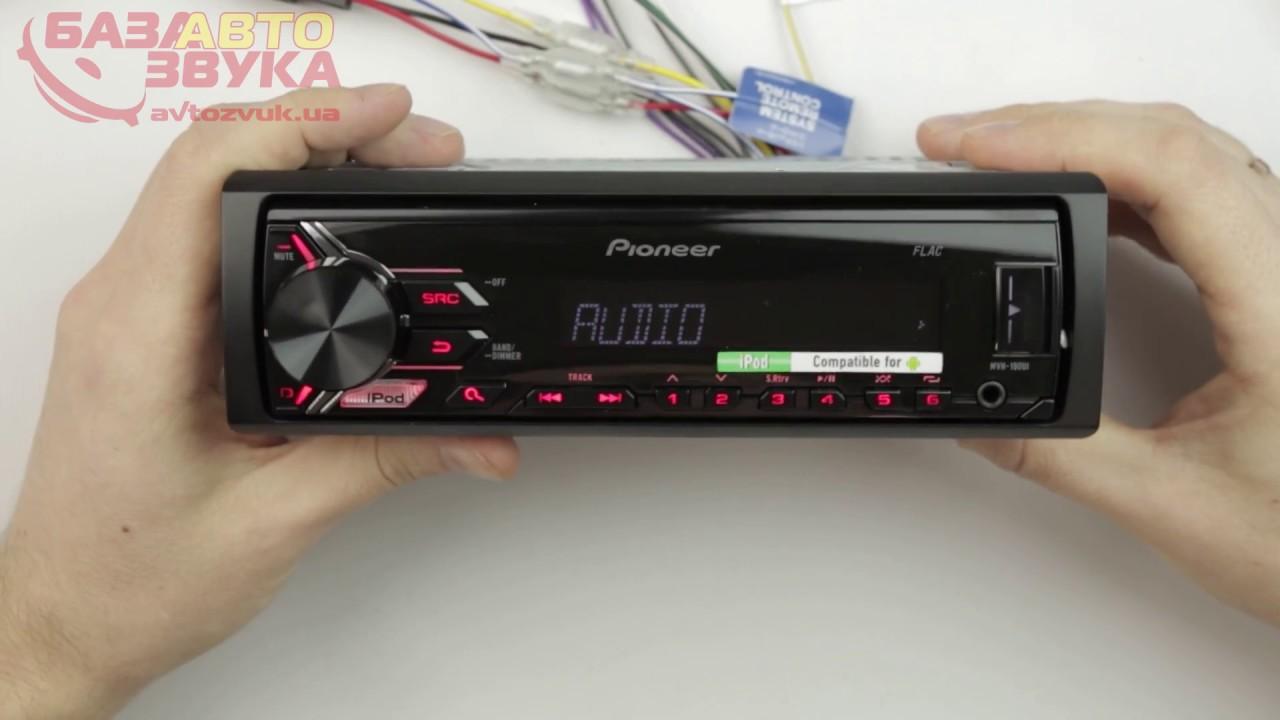 Обзор автомагнитолы Pioneer DEH-5200SD (2010 г) - YouTube