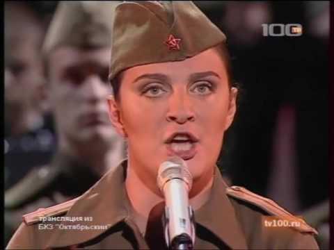 Группа Земляне - Музыка 70-80-х