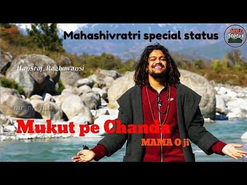 Mera Bhola hai bhandari Kare Nandi Ki Sawari | New Mahadev status video | Hansraj Raghuwansi
