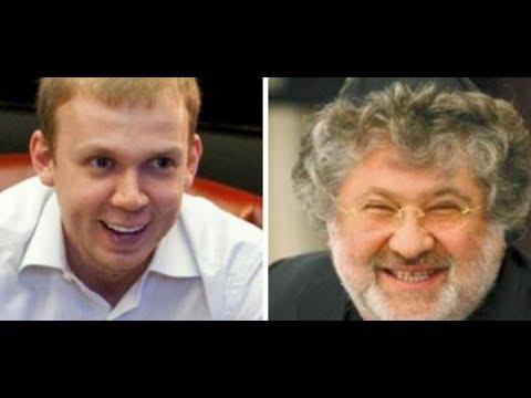 """Курченко — Коломойский  «Беня! На меня Кличко наседает"""""""