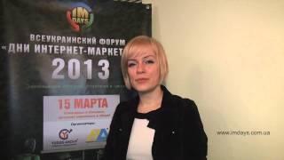 Приглашение от Виты Кравчук на IMDays 2013