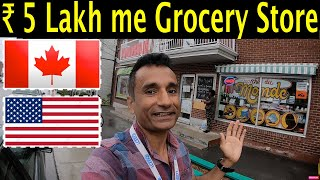 How to start GROCERY STORE business in CANADA, USA