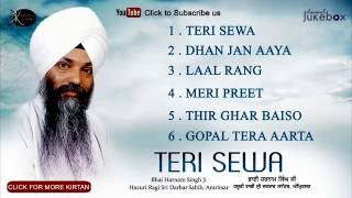 Jukebox | Bhai Harnam Singh ji | Teri Sewa | Shabad Gurbani | Kirtan | Full Album | Audio