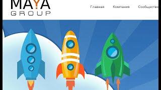 Лучший Стартап Maya Group, выгодные инвестиции под высокие проценты(, 2016-06-17T13:39:32.000Z)