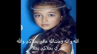 حسين الديك لما بضمك ع صديري Hussein el dick lama domek