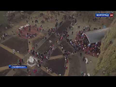 В Серафимовиче открылся парк «Конек-Горбунок»