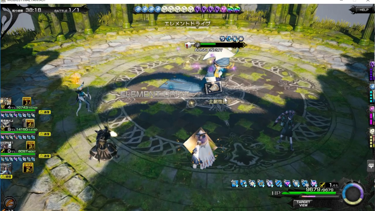 mobius final fantasy multiplayer youtube