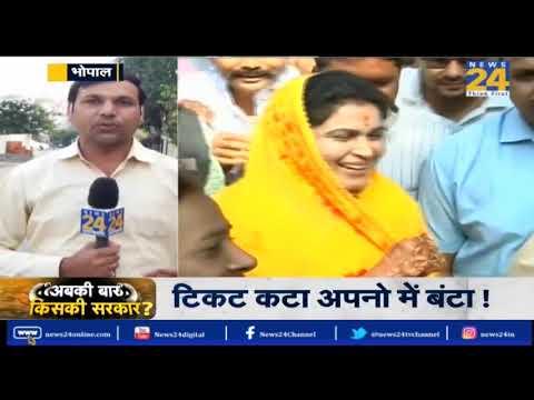 MP में BJP की तीसरी लिस्ट जारी, Babulal Gaur की बहू कृष्णा गौर को मिला टिकट