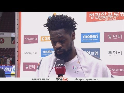 【INTERVIEW】 Terrico White  Interview after the game | KGC vs Knights | 20171119 | 2017-18 KBL