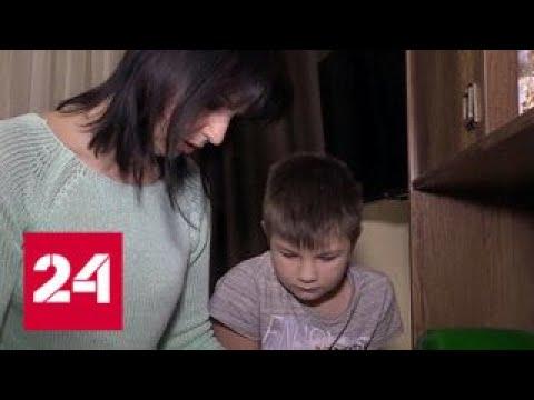 Сотрясение мозга после шутки учительницы: следователи начали проверку в Химках - Россия 24