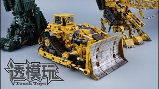 【SwiftTransform】Left Leg Of Devastator! Devil Saviour SKIPJACK DS-06 CONSTRUCTICON DS06大力神 狂暴 透模玩速变