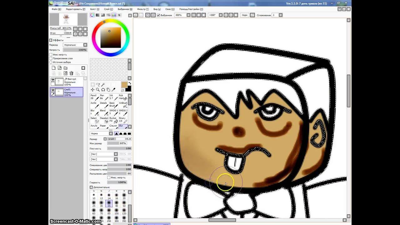 Как рисовать картинки аниме-Minecraft - YouTube