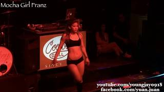 Versace On The Floor (Dance Cover) by Mocha Girl Franz
