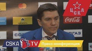ПХК ЦСКА – ХК «Спартак». Пресс-конференция 05.03.2018