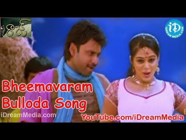 Raaj Telugu Movie Songs - Bheemavaram Bulloda Song - Sumanth - Priyamani - Vimala Raman Travel Video