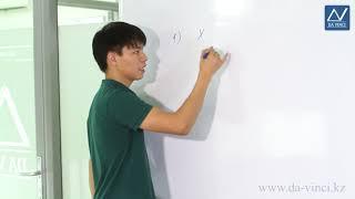 7 класс, 3 урок, Что такое математическая модель