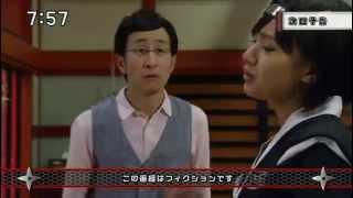 忍びの24「夏休みスペシャル 夏だ!西洋妖怪ぞくぞく来日!」 2015年8月...