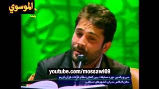 جعفر فردي من ايران - مسابقة ايران الدولية للقران الكريم 31 - المرحلة التمهيدية
