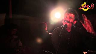 Allah Dino Junejo - Janat-ul-Firdos Aahin - Lahooti Live Sessions