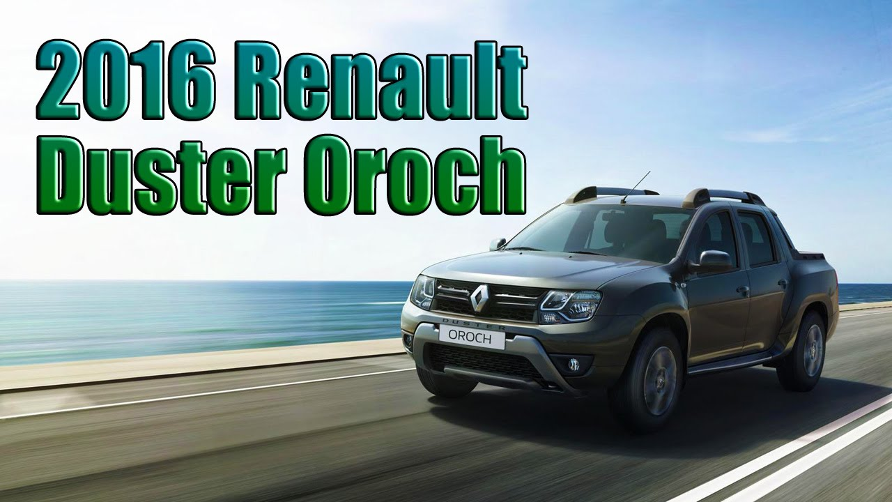2016 Renault Duster Oroch - Brand New French Pickup - YouTube