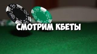 Кто выйграл в сша в покер 50 000 000