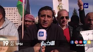 موظفو الشركةِ الاردنية السوريةِ للنقل البري يطالبون بحققوقهم المالية - (21-1-2018)