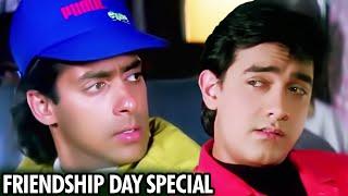 Friendship Day Special | दो दोस्त एक प्याले में चाय पियेंगे | Aamir Khan And Salman Khan Best Scene