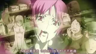 【剪輯】尸鬼05