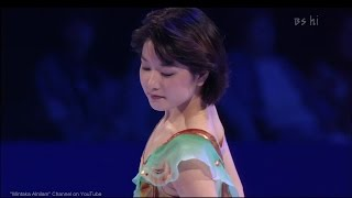 Yuka Sato / Юка Сато / 佐藤有香 World Professional Figure Skating C...