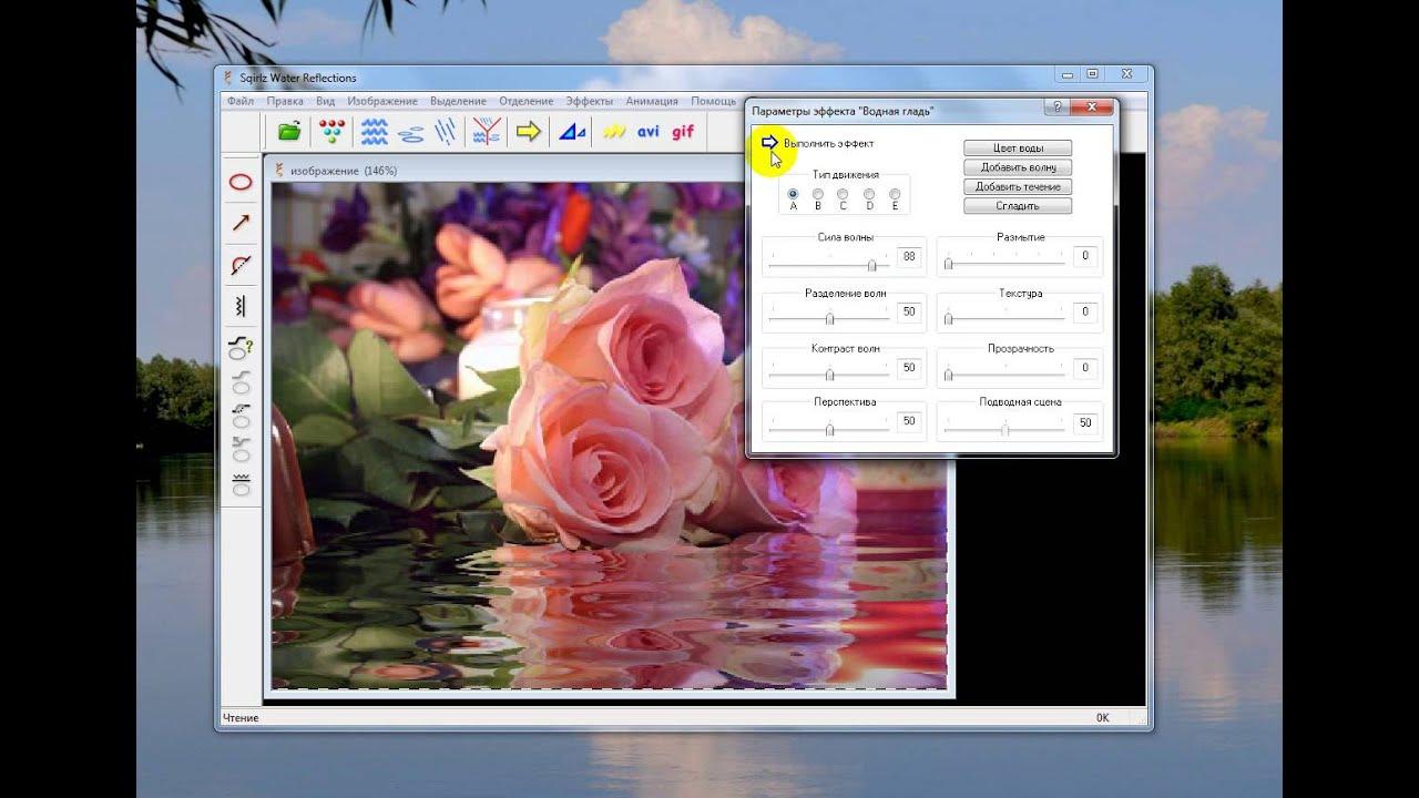 Программу фотошоп и открытки, надписью картинки картинки