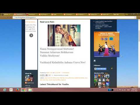 3 How to earn money from blogger | Online Job In Coimbatore | sebosa software services