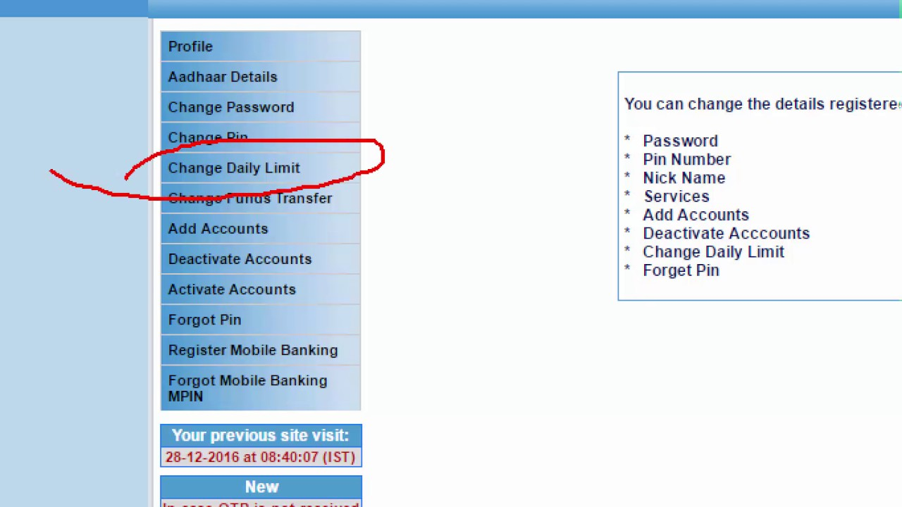 How To Set Daily Transaction Limit In Iob Bank Tamil Banking Youtube